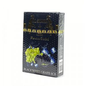 Табак AL SHAHA Blackberry Grape Ice 50 гр
