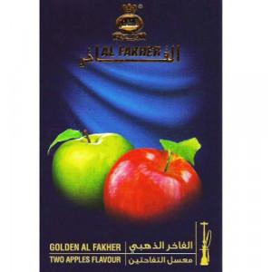 Табак Al Fakher Golden Two Apples 50 gr