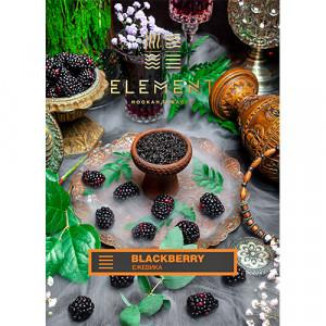 Табак Акциз Element earth line Blackberry 40 гр