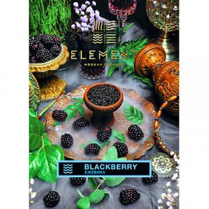 Тютюн Акциз Element water line Blackberry 40 гр