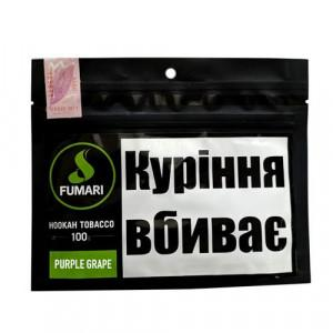 Табак Акциз Fumari Purple Grape