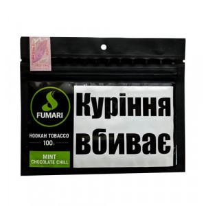 Табак Акциз Fumari Mint Chocolate Chill