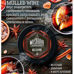 Табак Must Have Mulled Wine 125 гр