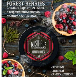 Табак Must Have Forest Berries 125 гр