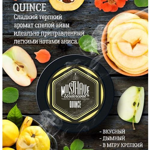 Табак Must Have Quince 125 гр