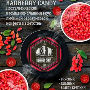 Табак Must Have Barberry Candy 125 гр