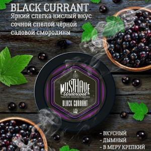 Табак Must Have Black Currant 125 гр