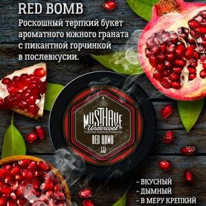 Табак Must Have Red Bomb 125 гр