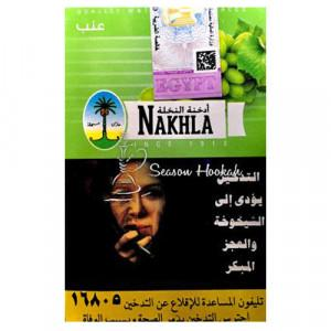 Табак NAKHLA Classic Grape