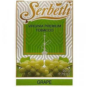 Тютюн SERBETLI Grape 50gr