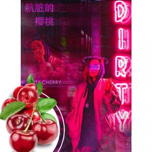 Тютюн Unity Dirty Cherry 125 гр