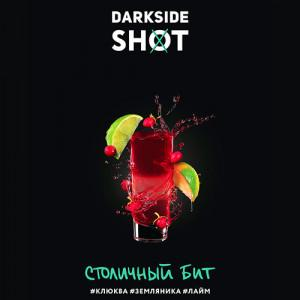 Табак Darkside Shot Столичный бит 30 гр