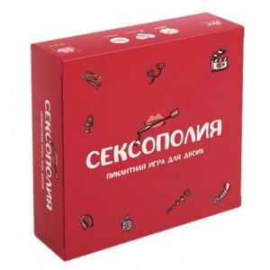 Сексополія