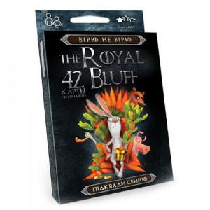 The Royal Bluff. Укр